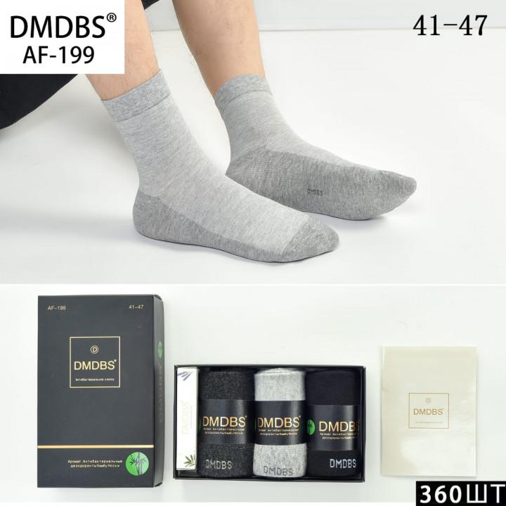 DMDBS AF-199 подарочные носки