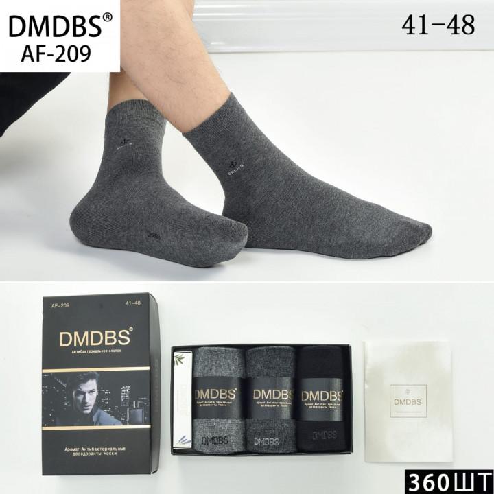 DMDBS AF-209 подарочные носки