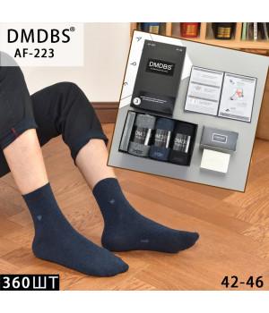 DMDBS AF-223 подарочные мужские носки