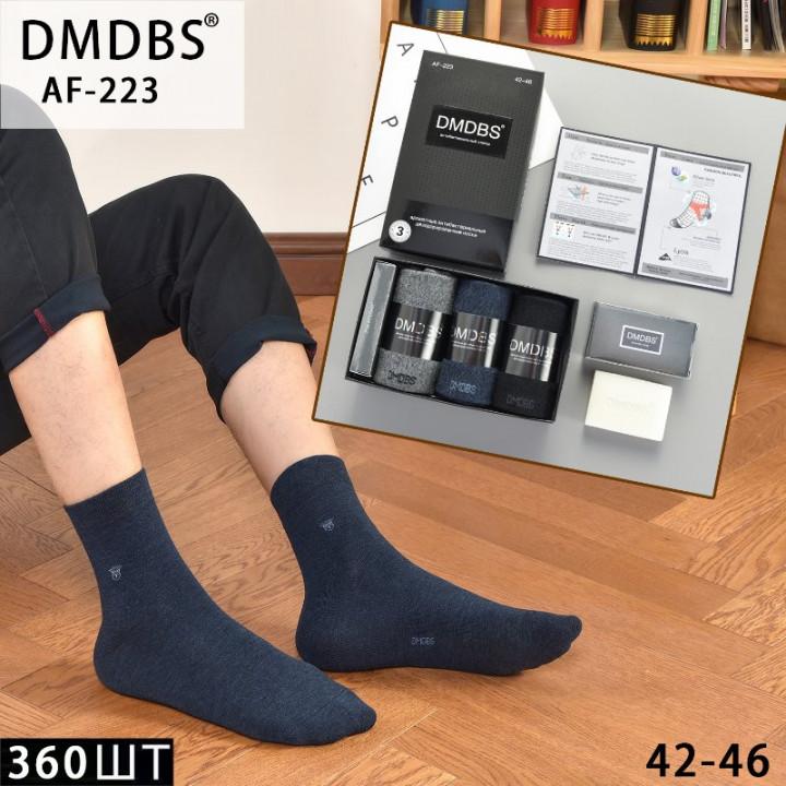 DMDBS AF-223 подарочные носки