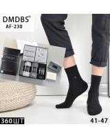 DMDBS AF-230 подарочные мужские носки