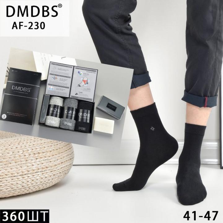 DMDBS AF-230 подарочные носки