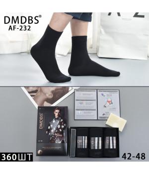 DMDBS AF-232 подарочные мужские носки