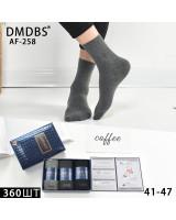 DMDBS AF-258 подарочные мужские носки