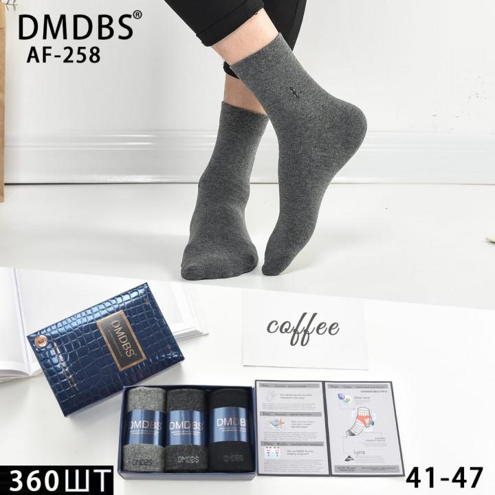 DMDBS AF-258 подарочные носки