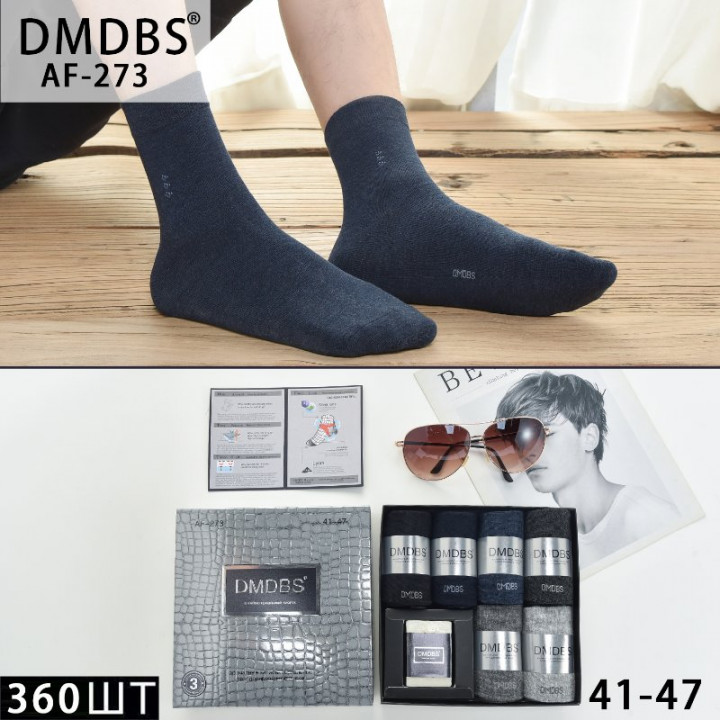 DMDBS AF-273 подарочные носки