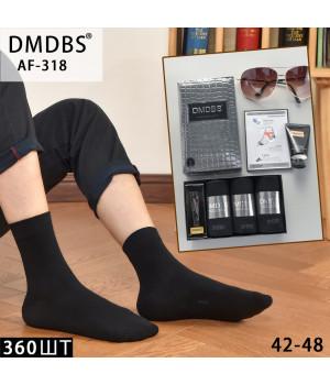 DMDBS AF-318 подарочные мужские носки