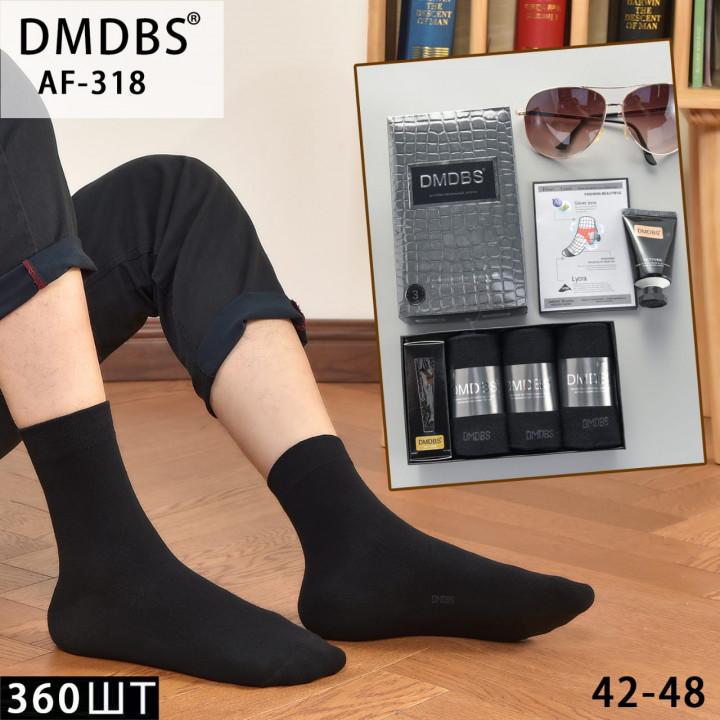 DMDBS AF-318 подарочные носки
