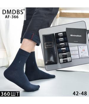 DMDBS AF-366 подарочные мужские носки