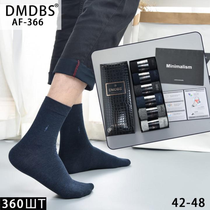DMDBS AF-366 подарочные носки