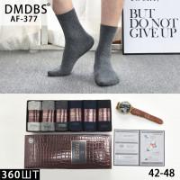 DMDBS AF-377 подарочные мужские носки