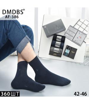 DMDBS AF-386 подарочные мужские носки