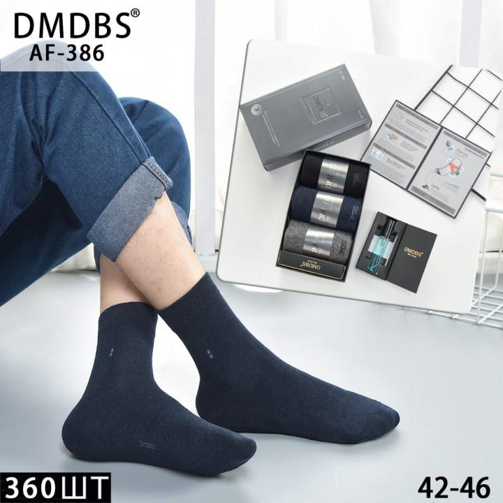DMDBS AF-386 подарочные носки
