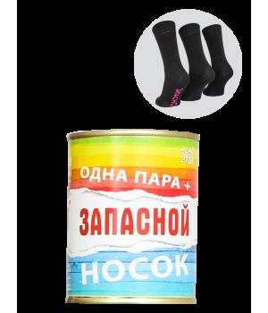 Носки мужские БРЕСТСКИЕ CLASSIC (в банке), рис 065