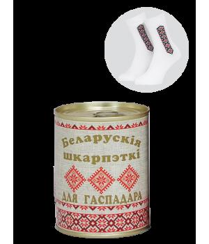 Носки мужские БРЕСТСКИЕ CLASSIC (в банке), рис 070