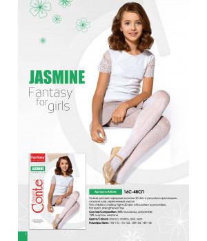 Детские полиамидные колготки JASMINE